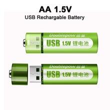 1.5V AA şarj edilebilir pil 1800mWh USB AA şarj edilebilir li ion pil için uzaktan kumanda fare küçük fan elektrikli oyuncak pil