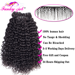Image 2 - Funky Girl Brazilian Water Wave Human Hair 3/4 Bundles With Lace Frontal Closure With Bundles Ear To Ear Lace Frontal Remy Hair