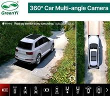 GreenYi 360 ° 3D samochód wielokierunkowy aparat Super panoramiczny DVR SVM widok z lotu ptaka Surround widok System parkowania AHD hdmi-kompatybilny VGA