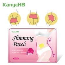 30pcs Weight Lose Paste Natural Herbs Navel Slim Patch Healt