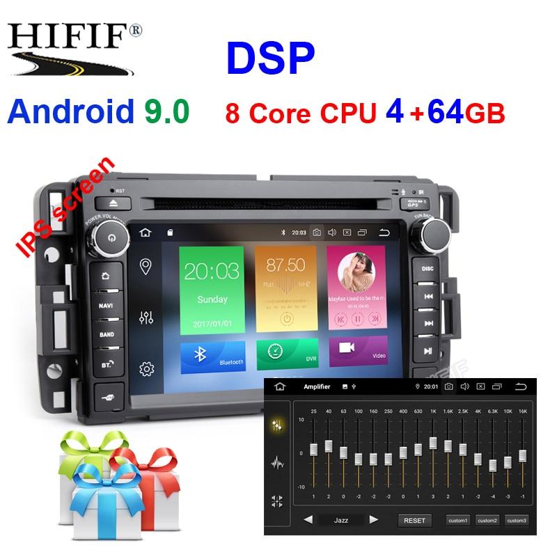 DSP Android 9.0 lecteur DVD de voiture pour GMC Sierra Savana Sonoma Acadia Yukon envoyé Canyon stéréo Radio tablette PC support DTV DAB +