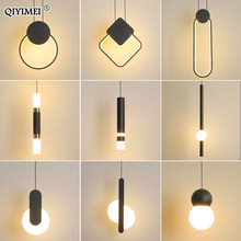 Lampe suspendue au design moderne minimaliste, disponible en noir et en blanc, luminaire décoratif d'intérieur, idéal pour un Bar, un Restaurant, une chambre à coucher, un salon ou une table de chevet