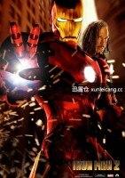 钢铁侠2 Iron Man 2