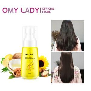 Image 4 - OMY LADY Anti Hair Growth สเปรย์ + ขิงแชมพู + 60ML ผม Essential น้ำมัน + แปรงแชมพู