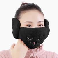 Winter Frauen Ohrenschützer Maske Outdoor Halten Warme Weiche Gesicht Mund Maske Für Erwachsene Winddicht Wiederverwendbare Waschbar Masken Ohrbügel Verband