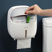 Новый портативный держатель для туалетной бумаги аксессуары