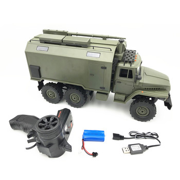 WPL B36 Ural 1/16 RTR 2.4G 6WD RC Car Electric Off-Road Military Truck Crawler Children's Favorite Personalized Gift Kid Toys
