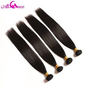Image 4 - Ali coco brazylijski proste włosy 4 zestawy z zamknięciem 100% wiązki ludzkich włosów z zamknięciem nie doczepy z włosów typu remy