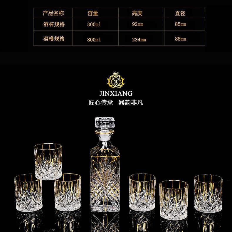 Verre à vin court verre spiritueux | Bouteilles de whisky, verre à vin, verre à vin en cristal, service de vin, dessin créatif doré