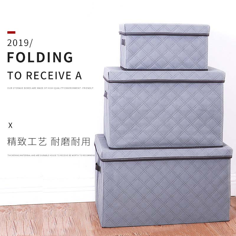 New Folding Non-woven Bamboo Charcoal Fabric Storage Box Home Supplies Clothing Underwear Socks And Kids Toys Storage Organizer