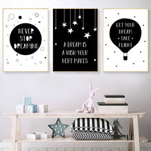 Black And White Wall Art Poster Planet Star Hot Air Balloon Painting Cartoon Motivational Quotes Canvas Print For Living Room