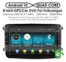 2GB+32GB DVD 2din Android 10 Car Radios GPS Multimedia Player For VW/Volkswagen/Golf/Passat/b7/b6/Skoda/Seat/Octavia/Polo/Tiguan