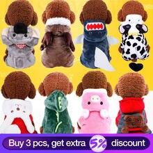 Рождественская Роскошная Одежда для собак kawaii косплей комбинезон