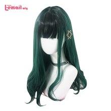 """L דוא""""ל פאה ארוך ירוק לוליטה פאה שלי גיבור אקדמיה קוספליי Izuku Midoriya פאת נשים שיער חום עמיד סינטטי שיער Perucas"""