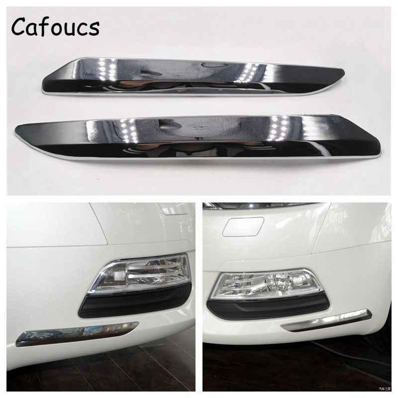 Citroen C5 2008-2015 용 Cafoucs 자동차 앞 범퍼 크롬 실버 트림 스트립 장식 커버 9682198677