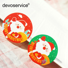 48pcs/lot Santa Claus Packaging Decorative Color Sticker DIY Packaging Sealing Stickers Christmas Theme Creative Diary Stickers цены онлайн