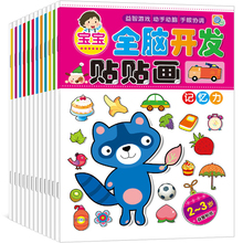 12pcs/set 2-5 year old baby math imagination intelligence development puzzle stickers children early education enlightenment boo wedgits imagination set 35 деталей