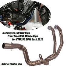 Передние трубы для ktm 790 до 2020 мотоциклетные из титанового
