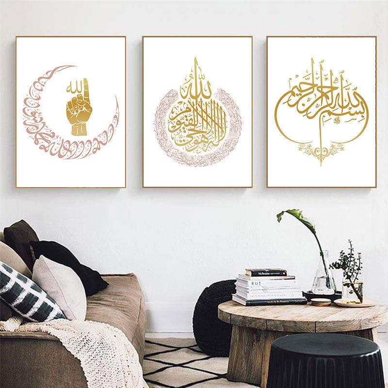 Image 2 - 알라 이슬람 벽 아트 캔버스 포스터 및 인쇄 ayatul kursi 장식 그림 그림 현대 거실 이슬람 장식-에서그림 & 서예부터 홈 & 가든 의