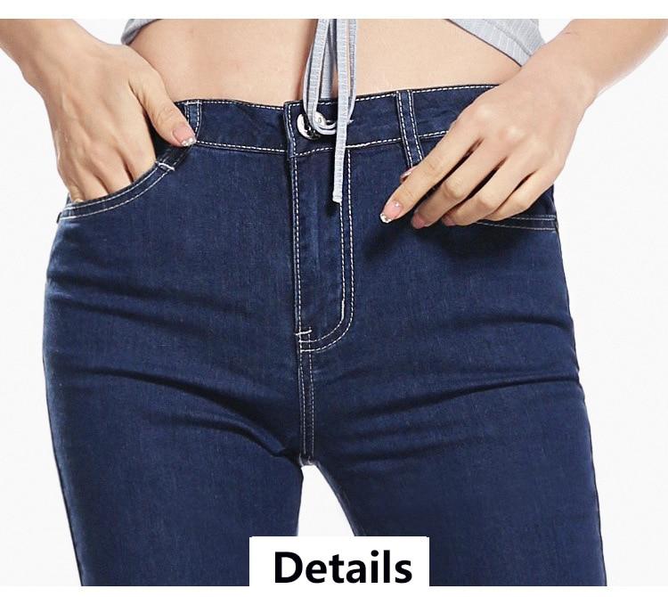 KSTUN FERZIGE  Womens Jeans Solid Black Blue Summer Thin Flare Pants Cropped High Waist Stretch Denim Pants for Yong Girls Fashoin 20