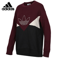 Original Adidas CLRDO SWEATER Womens Long Sleeves T shirt Polyester Sweatshirt DH3018