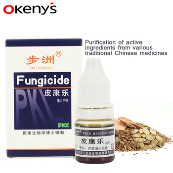 Fungal Nail Treatment Feet Care Essence Nail Oil Foot Whitening Toe Curing Nail fungus Anti Infection Paronychia Onychomycosis image