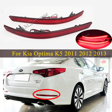 цена на 1 Pair LED Bumper Reflector Light For Kia Optima K5 2011 2012 2013 Car Accessories Rear Brake Light Tail Stop turn signal lamp