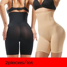 2Pcs Butt Lifter Seamless Women High Waist Slimming Tummy Control Panties Knickers Pant Briefs Shapewear Underwear Body Shaper