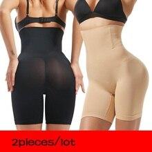2Pcs מרים התחת חלקה נשים גבוהה מותן הרזיה בטן בקרת תחתוני תחתוני מכנסיים תחתוני Shapewear תחתוני גוף Shaper