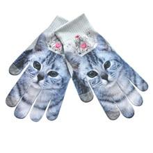 Модные перчатки с сенсорным экраном для мужчин и женщин, зимние теплые, с 3D-принтом, вязаные, с экраном для телефона, с изображением котенка, милые перчатки для домашних животных# yl