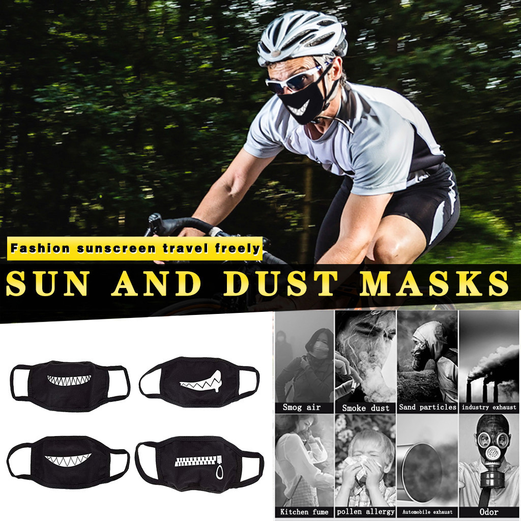 4PCS Dustproof Mouth Maske , Black Cotton Face Maske , Cute Print Reusable Anti-pollution Breathable Fabric Maske , Party Maske