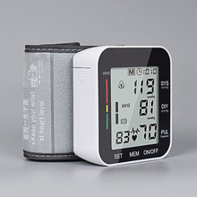 Digital Wrist Blood Pressure Monitor Pulse Heart Beat Rate Phonetic Tonometer Oximeter Automatic Care Measure LCD Display Meter abpm50 ce fda approved 24 hours patient monitor ambulatory automatic blood pressure nibp holter with usb cable