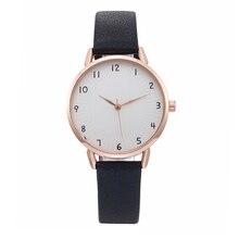 К 2020 году новые мода свободного покроя простой кварцевые часы для женщин стильные дамы Кожаный ремешок часов девушки подарок наручные часы релох Мухер