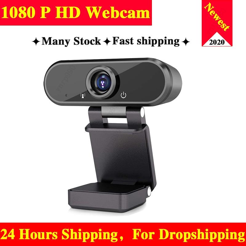 1080P HD Webcam Web Camera Built-in Microphone Auto Focus 90 ° Angle Of View Webcam Full Hd 1080p Camara Web Para Pc