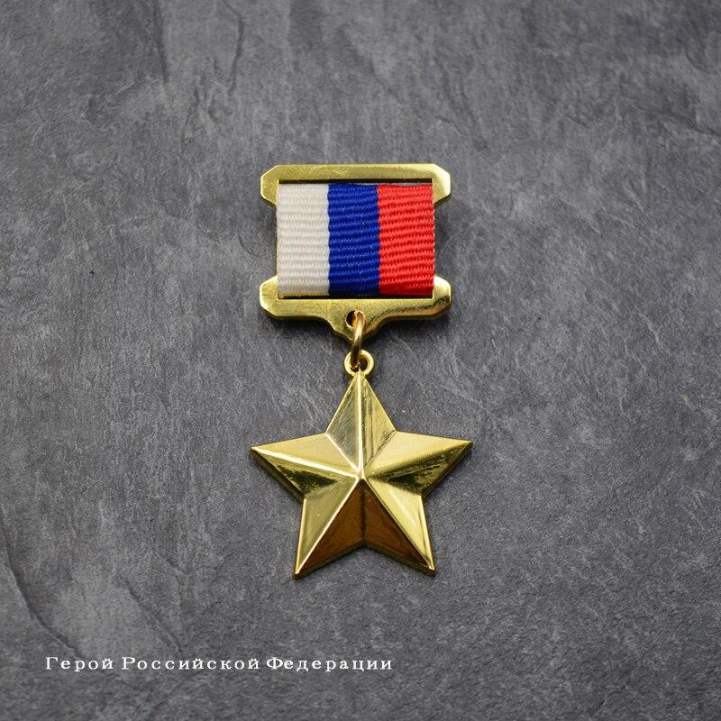Золотая Звезда, медаль СССР из России, советская пятизвездочная медаль труда с булавками, значок СССР