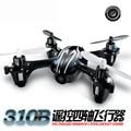 Значение Fy310b мини высокой четкости воздушный Квадрокоптер для фотографий 2,4G пульт дистанционного управления беспилотный самолет НЛО пуль...