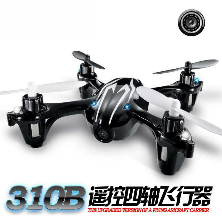 VALUE Fy310b Mini High-definition Aerial Photography Quadcopter 2.4G Remote Control Unmanned Plane UFO Remote Control Flying Sau