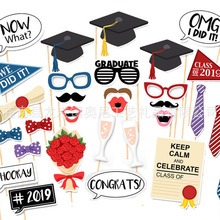 2019 graduation ceremony party photos props paper beard frame Funny photo