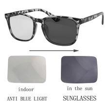 Очки shinu женские/мужские фотохромные поляризационные солнцезащитные