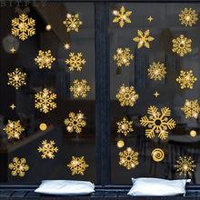 Золотая Рождественская Снежинка наклейка на окно Наклейка стену