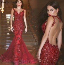 Red Arabic Evening Dresses 2019 Mermaid Lace Beaded Party Long Formal Dress