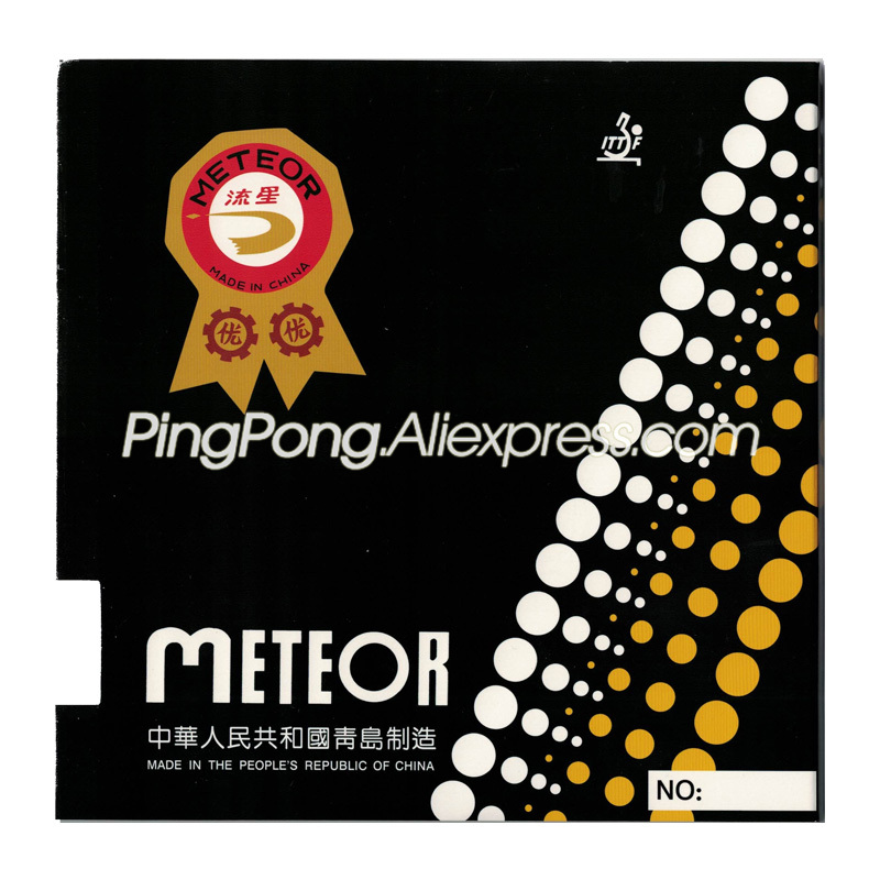 METEOR 575 Short Pips With Sponge Meteor Table Tennis Rubber Pip-out Ping Pong Sponge