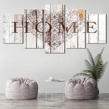 Декоративная картина для дома постер на холсте «i love home»
