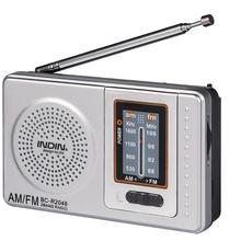 Radio portátil Fm Mini Digital Vintage Radio altavoz Mp3 jugador