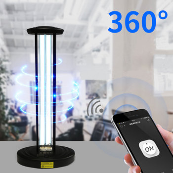 Home AI remote control ultraviolet disinfection lamp with ozone or without ozone intelligent disinfection lamp