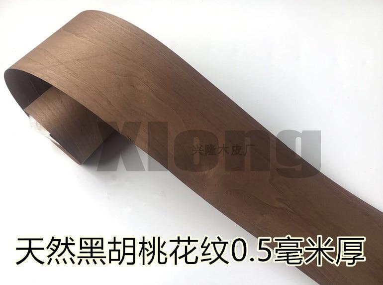 L:2.5Meters Width:200mm Thickness:0.5mm Thick Natural Black Walnut Pattern Wood Skin Solid Wood Black Walnut Wood Skin