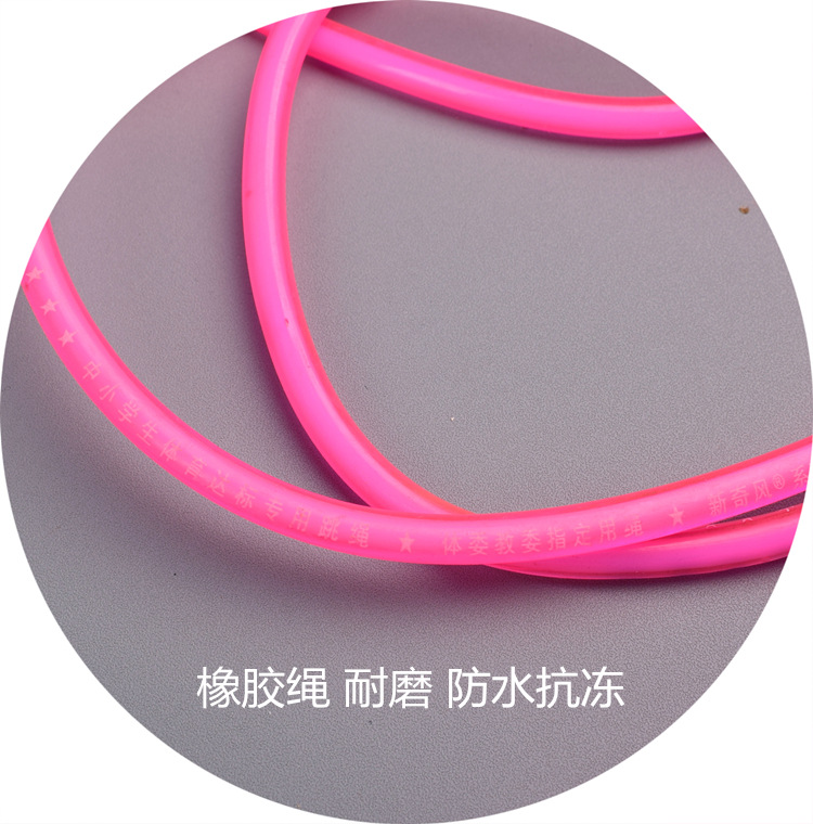 Young STUDENT'S Jump Rope Baby Children Rubber Kindergarten Adjustable Beginner Single Person GIRL'S And BOY'S Sports Kindergart