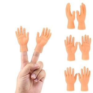 2PCs/set Novelty Toys Two Finger Hand Finger Puppets Novelty Funny Finger Hand Finger Puppets Silicone Play Joke Gag Toys