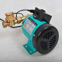 цена на Switch Hot Water Heater Force Lift Pump home Running Water Pipeline  booster water  pump 18WZ-18