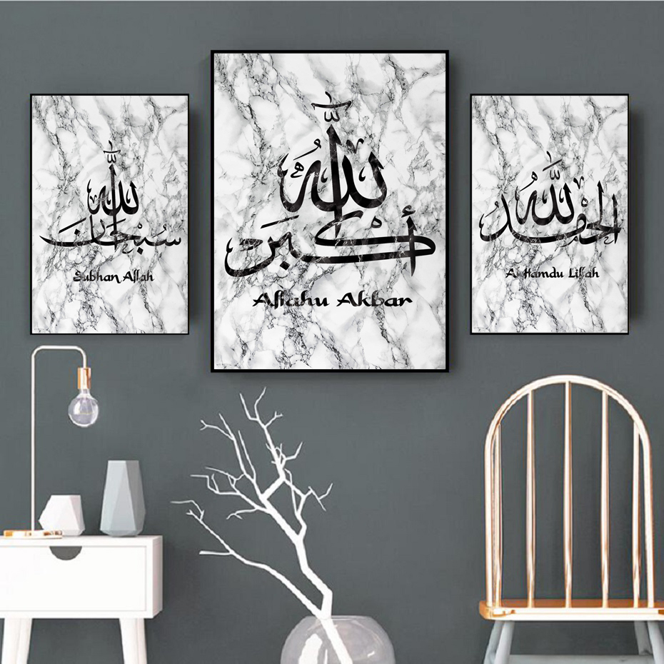Black and White Marble Stone Islamic Wall Art Canvas Painting  Allah Wall Pictures Art Prints Posters Living Room Ramadan  DecorPainting